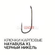 Крючки Hayabusa X1 черный никель