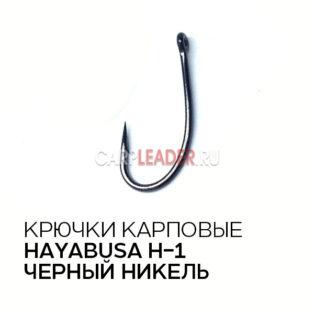 Крючки Hayabusa H-1 черный никель