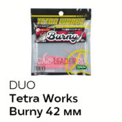 Силиконовая приманка DUO Tetra Works Burny