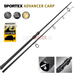 Удилище Sportex Advancer Carp 2020