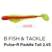 Мягкие приманки B Fish & Tackle Pulse-R Paddle Tail 2.45
