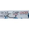 Крючки безбородые Carpleader Trout Hook Barbless TMC 403BLJ - 10