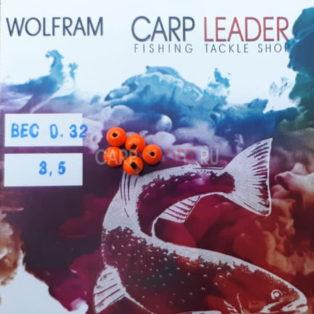 Головки вольфрамовые CarpLeader с вырезом Orange 3,5 мм. 0,32 гр. 5 шт