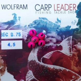 Головки вольфрамовые CarpLeader с вырезом Pink 4,5 мм. 0,75 гр. 5 шт