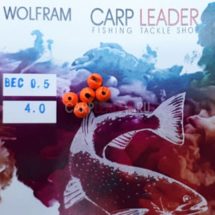 Головки вольфрамовые CarpLeader с вырезом Orange 4,0 мм. 0,5 гр. 5 шт