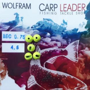 Головки вольфрамовые CarpLeader с вырезом Yellow 4,5 мм. 0,75 гр. 5 шт