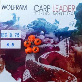 Головки вольфрамовые CarpLeader с вырезом Orange 4,5 мм. 0,75 гр. 5 шт