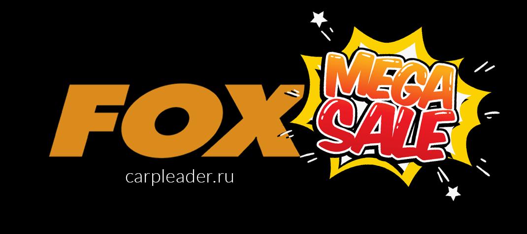 мат карповый, мат карповый fox, Кофейник Fox Cookware , посуда fox, Fox R series купить, купить кресло Fox, купить удилище Fox, купить сумку Fox, карповая одежда Fox, карповые товары Fox, палатки Fox купить со скидкой, палатки Fox недорого, карповый магазин, карповый магазин в москве, карповый магазин в санкт петербурге, карповый магазин в самаре, карповый интернет магазин, удилище фокс х3, fox horizon X3, fox horizon X4