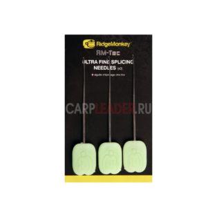 Набор игл для лидкора Ridge Monkey Ultra Fine Splicing Needles x3