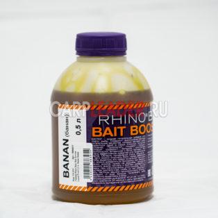 Ликвид Rhino Baits Bait Booster Liquid Food 0,5 л. Banan Банан