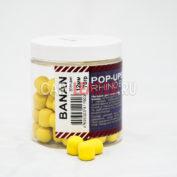 Бойлы плавающие Rhino Baits Pop-Up 12 мм. 70 гр. Banan Банан