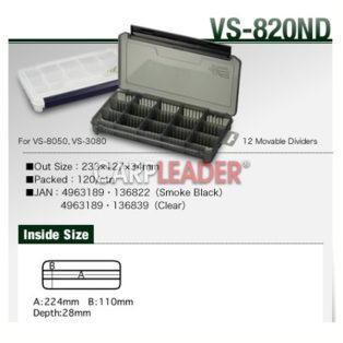 Коробка Meiho Versus VS-820ND