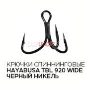 Тройник Hayabusa TBL 920 Wide черный никель