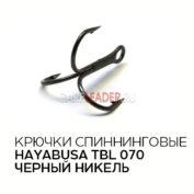 Тройник Hayabusa TBL 070 черный никель