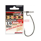 Крючок офсетный Decoy HD Hook Worm 117 для оснастки Drop-Shot