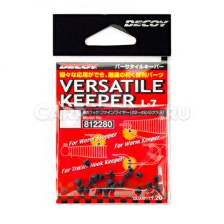 Стопор резиновый Decoy Versatile Keeper