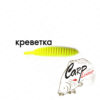Приманка Trout Zone Ribber Pupa 1.8 - krevetka-shartrez