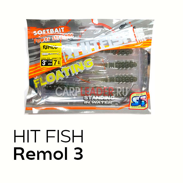 Силиконовая приманка HitFish Remol 3