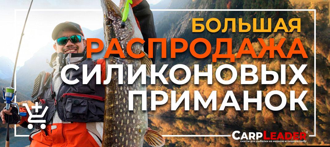 L.BAITS, HAYABUSA, PONTOON21, TSURIBITO, , KOSADAKA, JESPA, GAMBLER, спиннинговая ловля, спинниговый магазин, спиннинг купить, рыболовный магазин, карплидер, рыбалка на джиг, carpleader, распродажа силиконовых приманок, sawamura, intech, hit fish