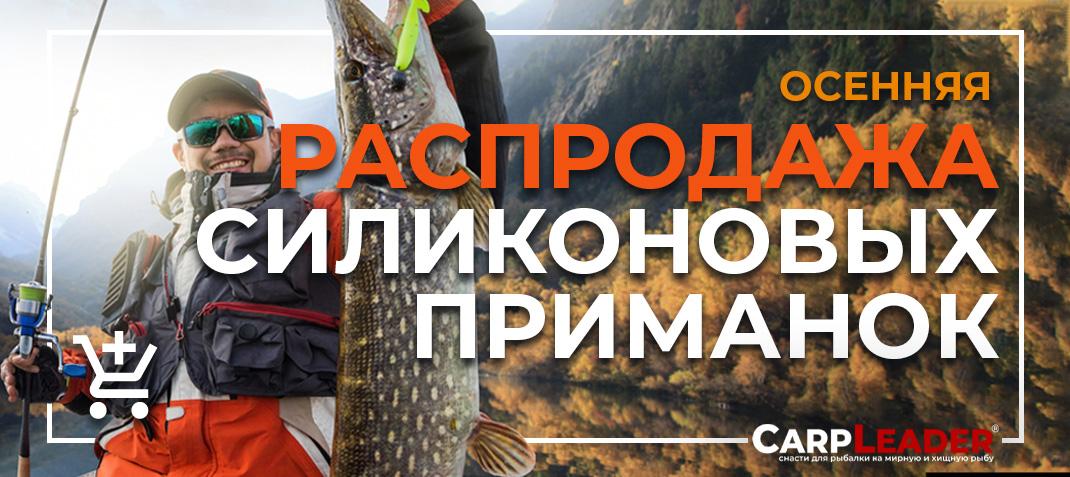 L.BAITS, HAYABUSA, PONTOON21, TSURIBITO, , KOSADAKA, JESPA, GAMBLER, спиннинговая ловля, спинниговый магазин, спиннинг купить, рыболовный магазин, карплидер, рыбалка на джиг, carpleader