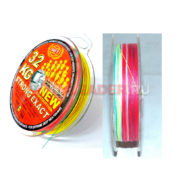 Шнур WFT New Strong Multicolor 480m 0.22mm 32kg