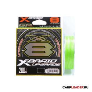 Шнур YGK X-Braid Upgrade X8 200m