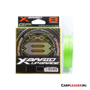 Шнур YGK X-Braid Upgrade X8 150m 1.0