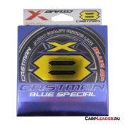 YGK X-Braid Castman Blue-SP X8 300m