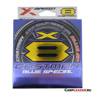 YGK X-Braid Castman Blue-SP X8 300m
