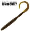 Приманка силиконовая Deps Deathadder Jumbo Curly 7 - deps - yaponiya - 12