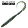 Приманка силиконовая Deps Deathadder Jumbo Curly 7 - deps - yaponiya - 24