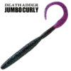 Приманка силиконовая Deps Deathadder Jumbo Curly 7 - deps - yaponiya - 29