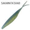 Приманка силиконовая Deps Sakamata Shad Heady Weight 8 - deps - yaponiya - 129