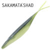 Приманка силиконовая Deps Sakamata Shad Heady Weight 6 - deps - yaponiya - 142