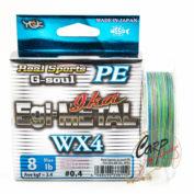 YGK G-Soul Egi-Metal PE WX4 0,4 150 м.