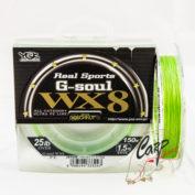 YGK G-Soul WX8 1,5 150 m