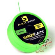Резина для маркеров зеленая Avid Carp