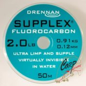 Флюорокарбон Drennan Supplex F'carbon 2.0lb 0.12mm