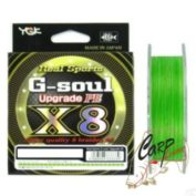 Плетенный шнур YGK G-Soul Upgrade 150m 1,0 0.165mm 22 lb 10 kg