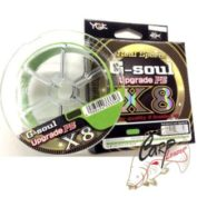 Плетенный шнур YGK G-Soul Upgrade 200m 1,5 0.205 mm 30 lb