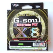 Плетенный шнур YGK G-Soul Upgrade 200m 2,0 0.225 mm 40 lb