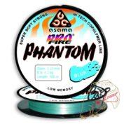 Леска Asama ProFire Phantom 100m Blue 0