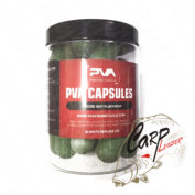 Капсулы PVA Fishing Tackle 20 PVA Capsules Natural Salty Green