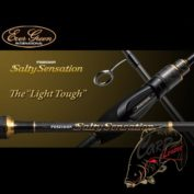 Удилище спиннинговое Ever Green Poseidon Salty Sensation PSSS-78T Light Tough