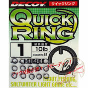 Кольцо Decoy Quick Ring  R-7 №1 (15)