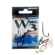 Decoy Hook Worm 3 Professional