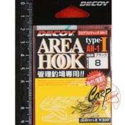 Decoy Area Hook Type I