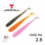 Jackall I SHAD TAIL 2.8