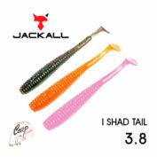 Jackall I SHAD TAIL 3.8