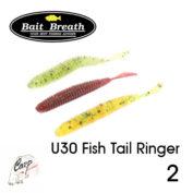 Bait Breath U30 Fish Tail Ringer 2